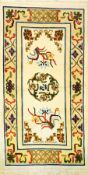 """Nepal Khaden, Nepal, ca. 30 Jahre, Wolle auf Baumwolle, ca. 178 x 95 cm, dekorativ, EHZ: 2Nepal """""""