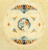 """China Seide (Drachen Design), China, ca. 30Jahre, Seide Baumwolle, ca. 62 cm, EHZ: 2Chinese Silk """""""