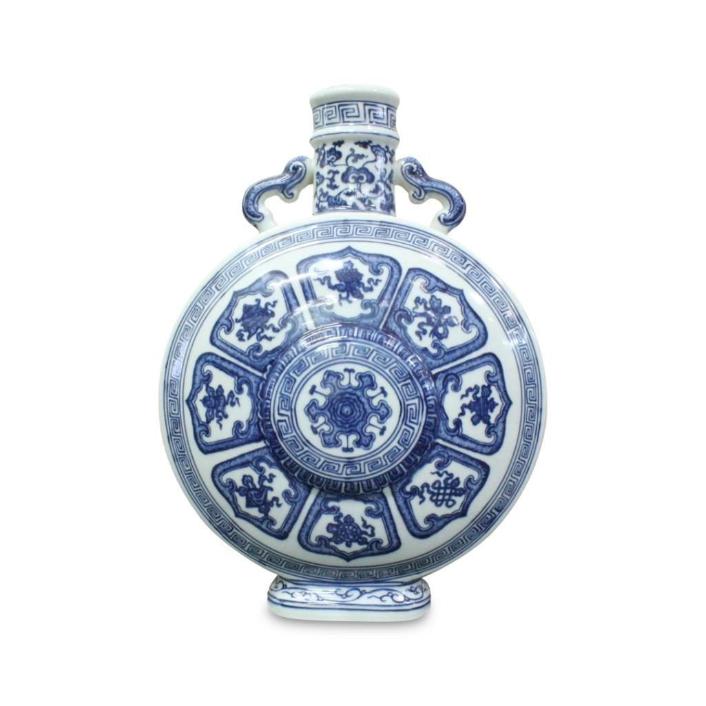 Lot 39 - CHINESE POST REPUBLIC PERIOD BLUE AND WHITE MOON FLASK