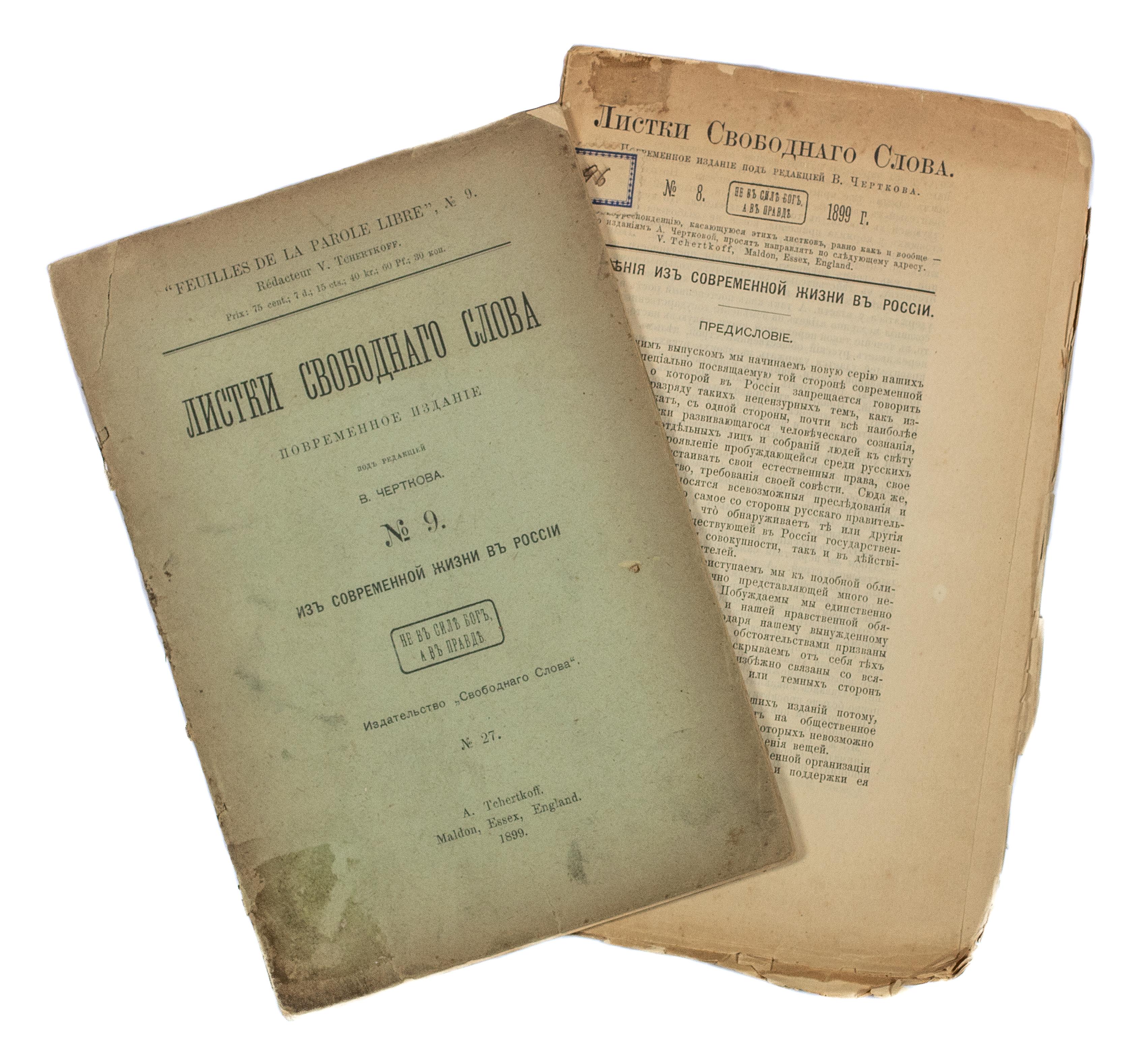 Lot 466 - Feuilles de la parole libre. Maldon, A. Tchertkoff, 1899. n° n° 8, 9. 2 vol. [...]