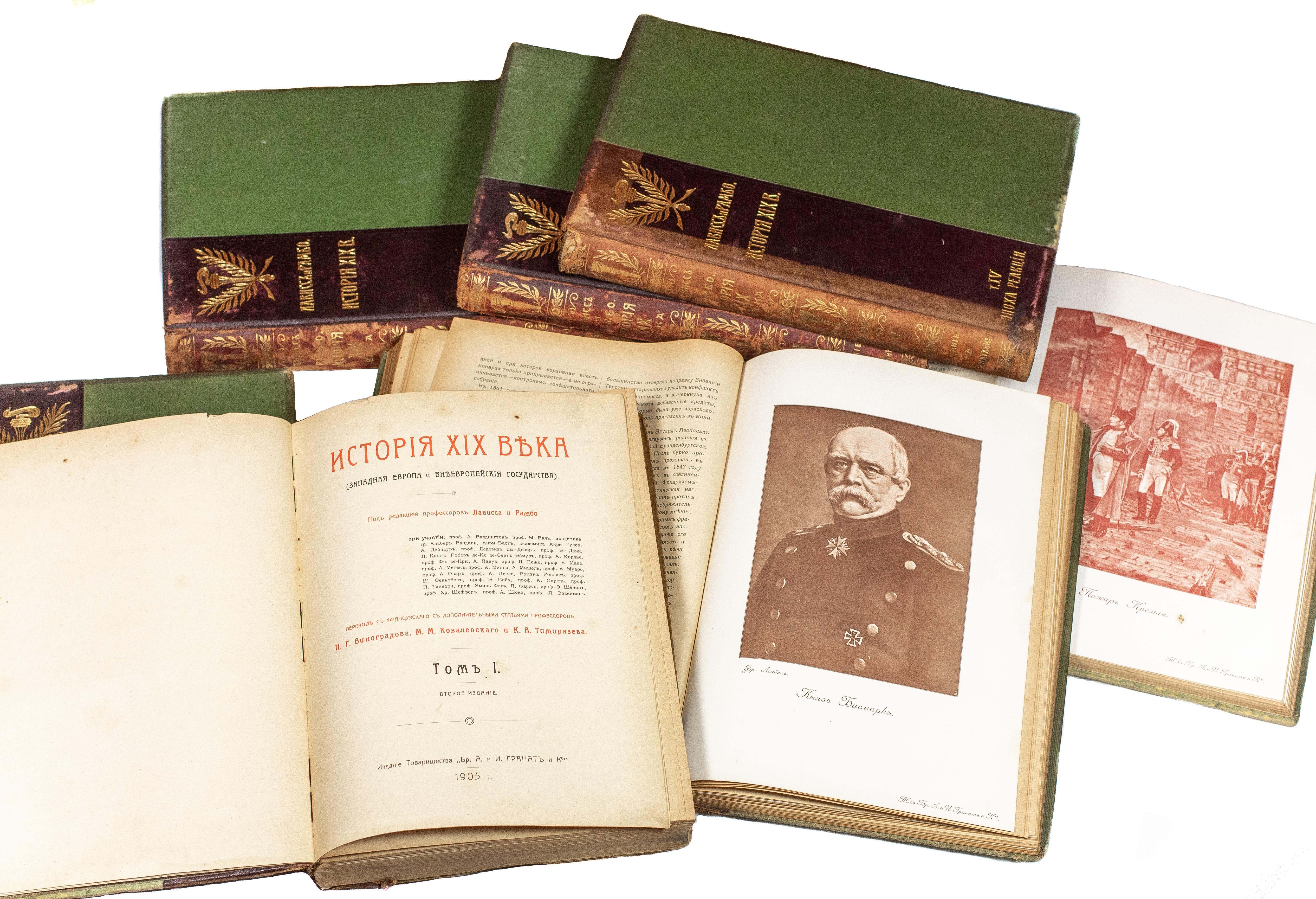Lot 455 - LAVISSE & RAMBAUD. Histoire du XIX siècle. Moscou, Granat, 1905-1907. 8 vol. in-4°, [...]