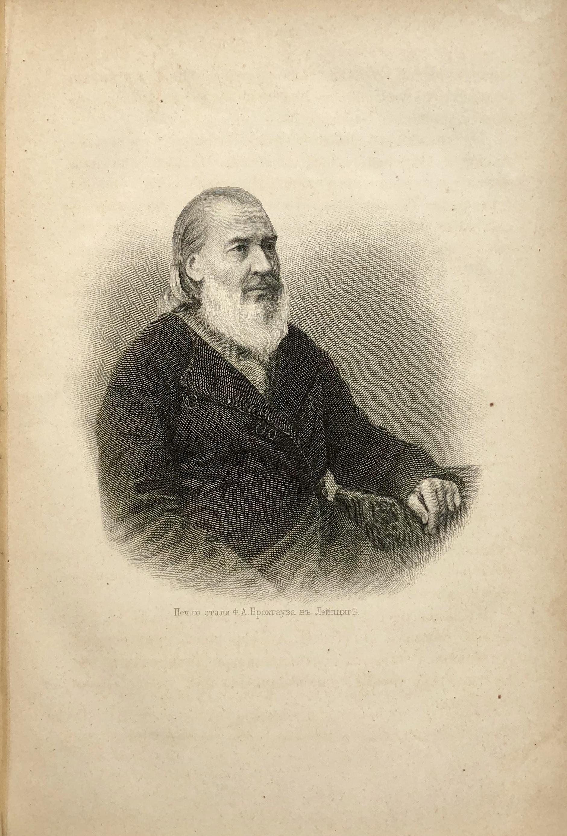 Lot 402 - AKSAKOV, Serge. Œuvres en 6 vol. St.-Pétersbourg: N. Martynov, 1886. 4 vol. in-8°, [...]