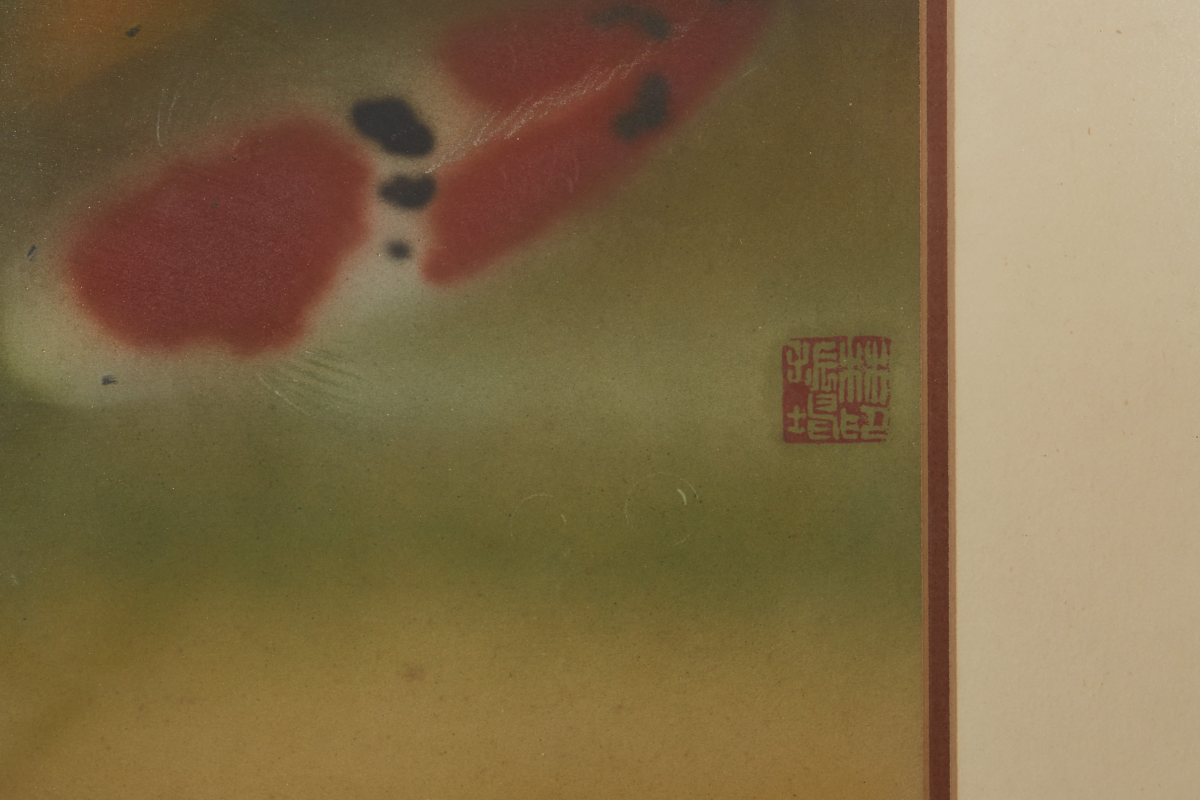 WILFRED LIM CHING KING (20TH CENTURY) - CARPS IN MOTION - Image 2 of 2