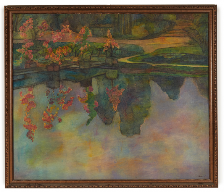 CHAROON BOONSUAN (THAI, B.1938) - WATER REFLECTIONS