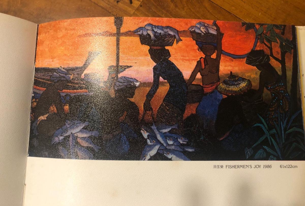 TEE HONG AW (SINGAPOREAN, B.1932) - FISHERMEN'S JOY - Image 13 of 13