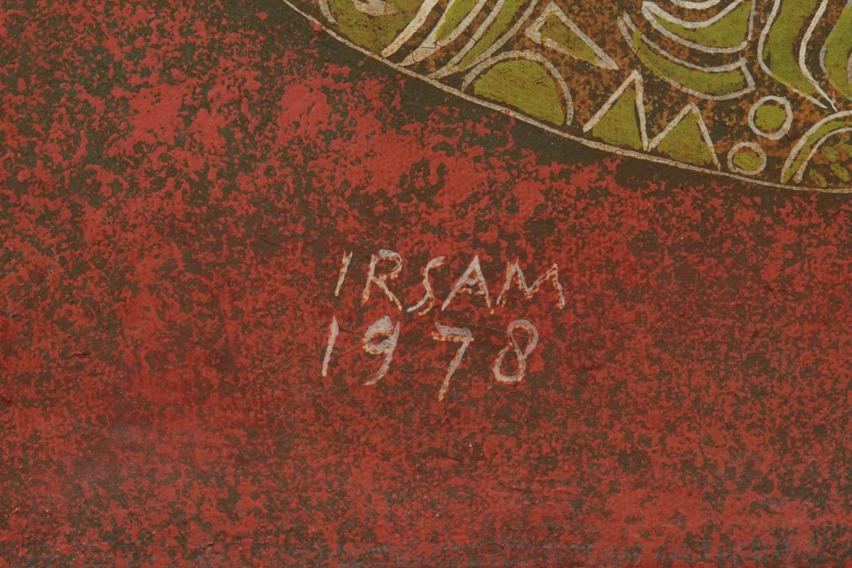 IRSAM (INDONESIAN, 1942-2007) - IBU DAN ANAK - Image 3 of 4