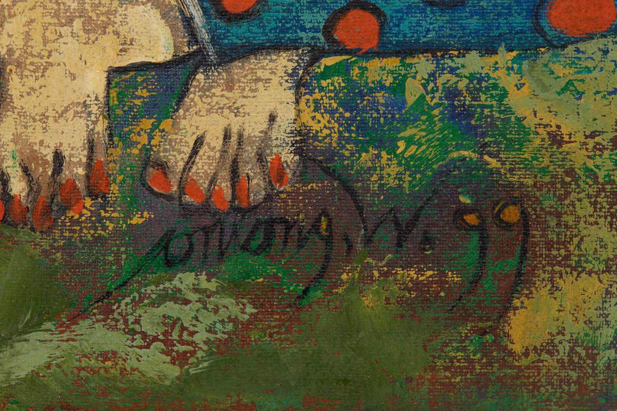UNTUNG WAHONO (INDONESIAN, B.1962) - PEMUDA - Image 2 of 3