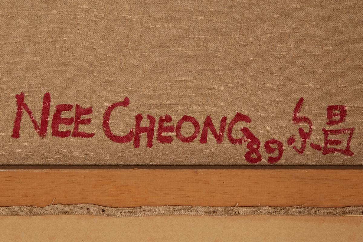 Lot 43 - NEE CHEONG TENG (SINGAPOREAN, 1951-2013) - GOLDEN DELIGHT