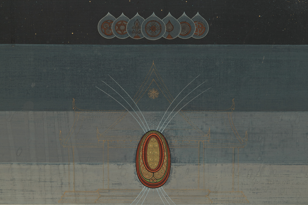 Lot 14 - G. LEU (20TH CENTURY) - A PALACE IN THE SKY
