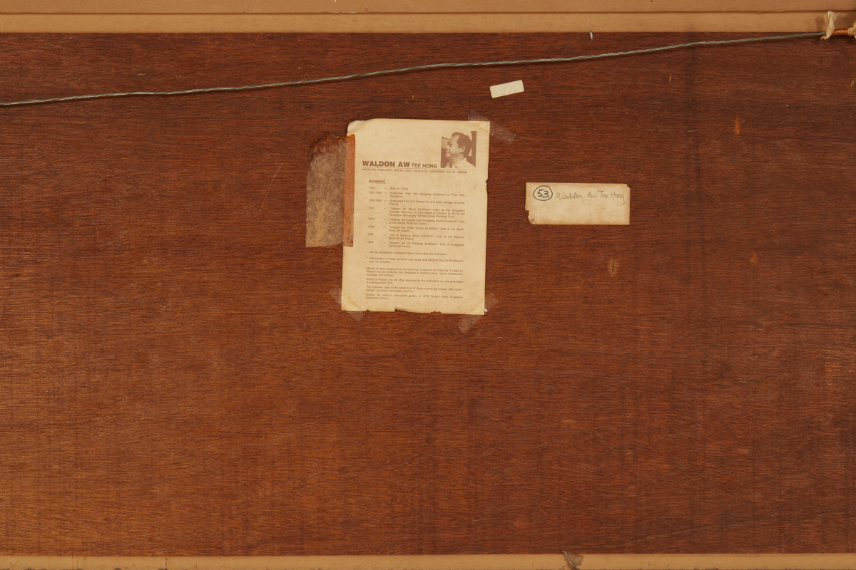 TEE HONG AW (SINGAPOREAN, B.1932) - FISHERMEN'S JOY - Image 10 of 13
