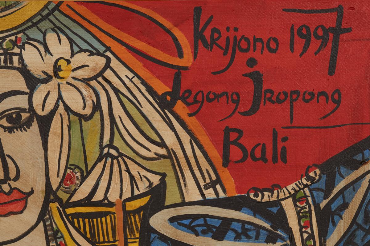 KRIJONO (INDONESIAN, 1951-2011) - LEGONG JROPONG - Image 2 of 2