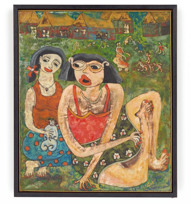 UNTUNG WAHONO (INDONESIAN, B.1962) - PEMUDA