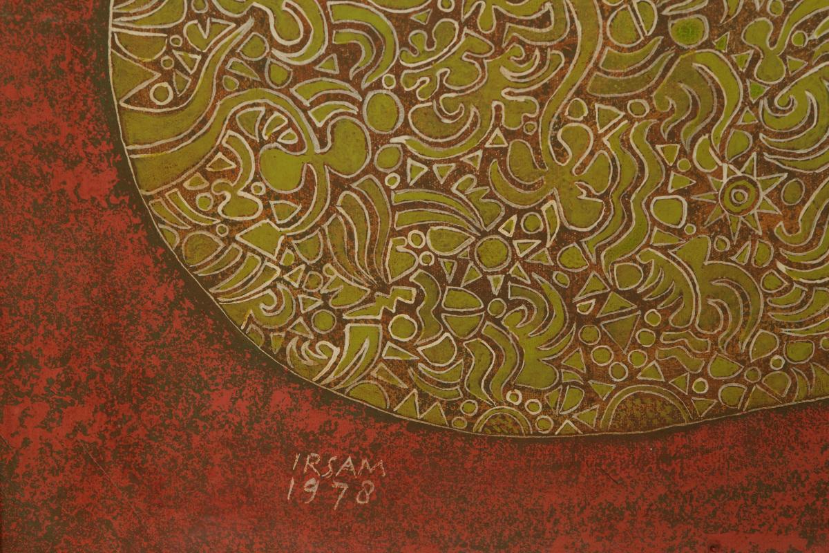 IRSAM (INDONESIAN, 1942-2007) - IBU DAN ANAK - Image 4 of 4