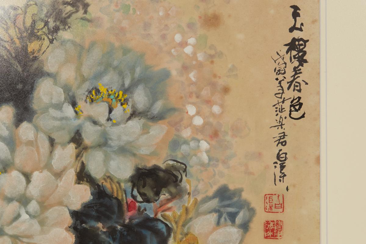 BAI QU (CHINESE, B.1939) - VASE OF PEONIES - Image 2 of 3