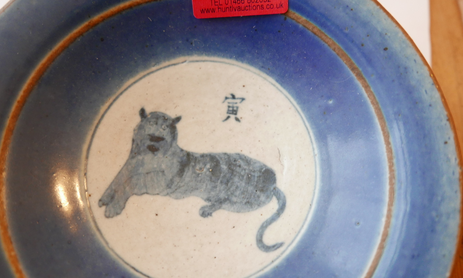 Lot 357 - Oriental Blue Coloured Bowl - 172mm diameter with central Tiger figure.