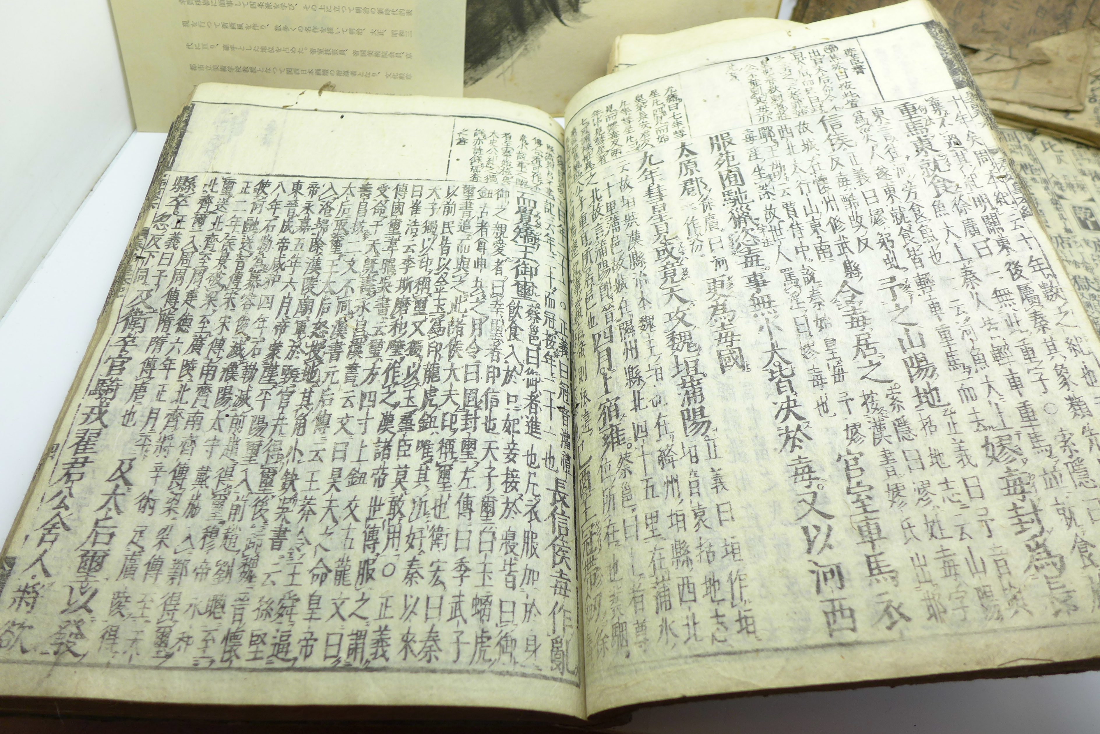 Lot 630 - A Japanese block print and calligraphy books