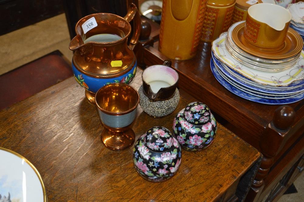 Lot 358 - A Victorian copper lustre jug; a similar goblet; t