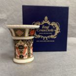 Lot 15 - Royal Crown Derby small vase (boxed) Old Imari pattern 1128 LIV