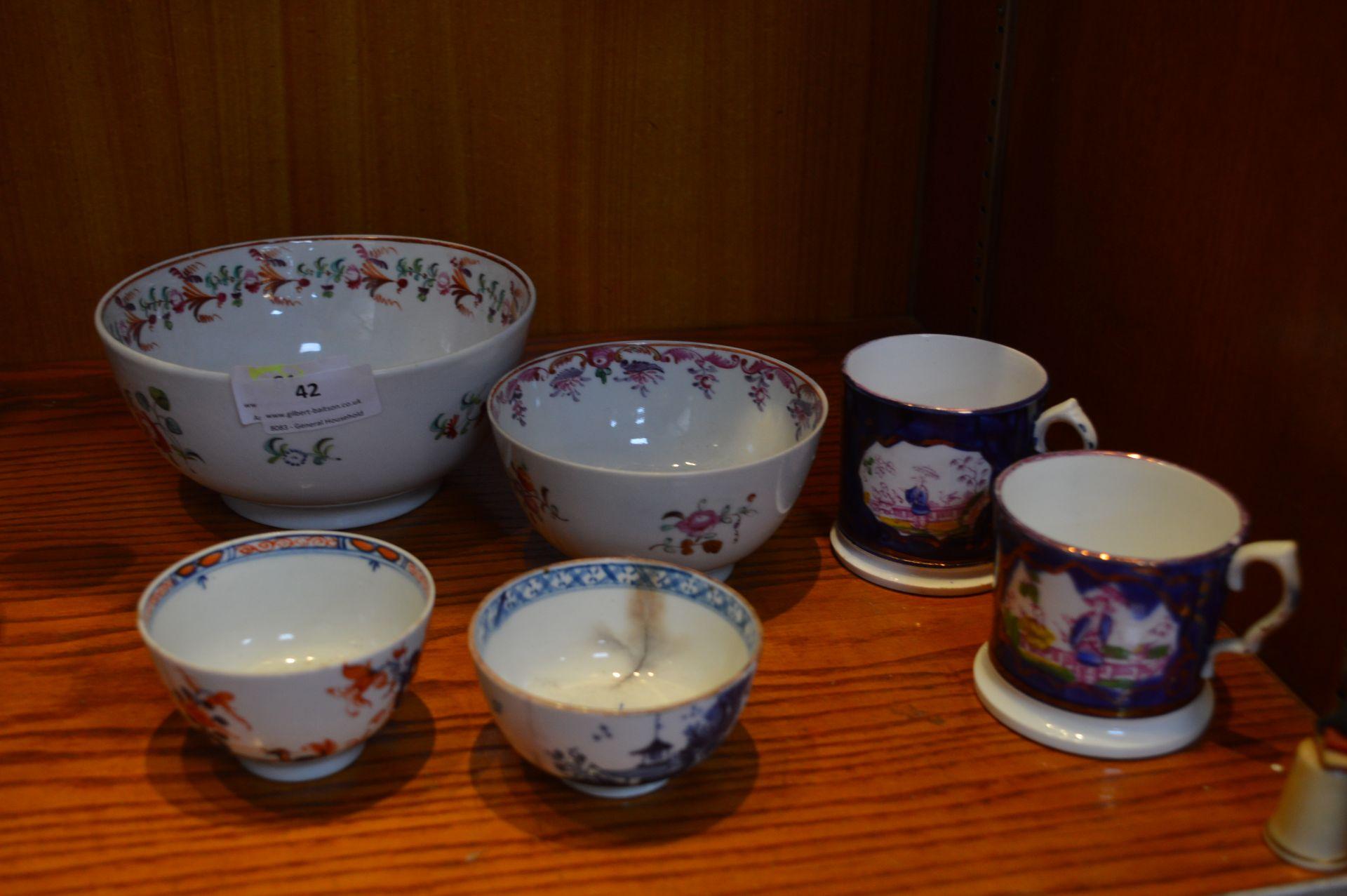 Lot 42 - Porcelain Tea Bowl etc.
