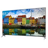 Lot 29916 - V Grade A LG 65 Inch ACTIVE HDR 4K SUPER ULTRA HD LED SMART TV WITH FREEVIEW HD & WEBOS 3.5 & WIFI -