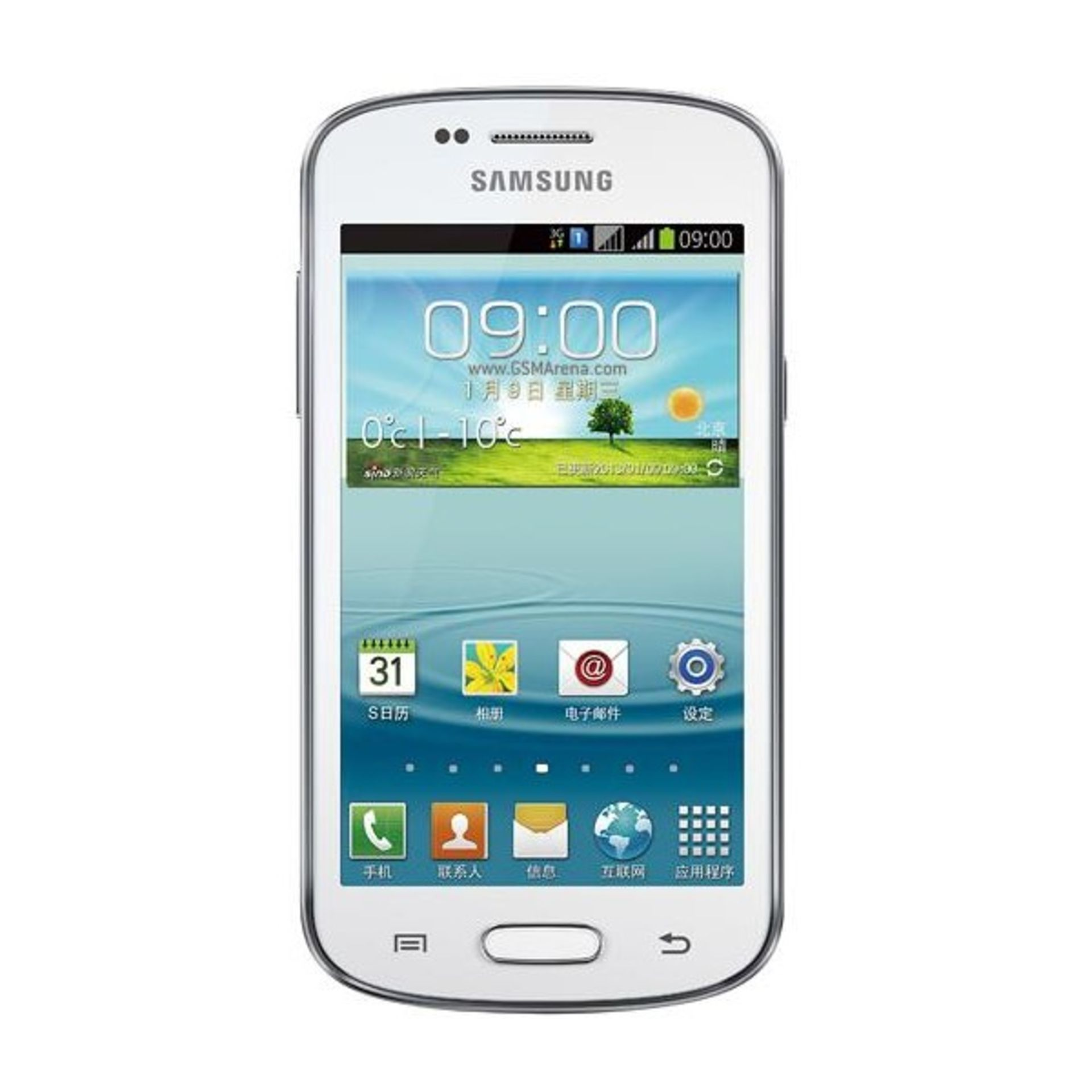 Lot 50054 - Grade A Samsung 7572 Colours May Vary Item available approx 12 working days after sale
