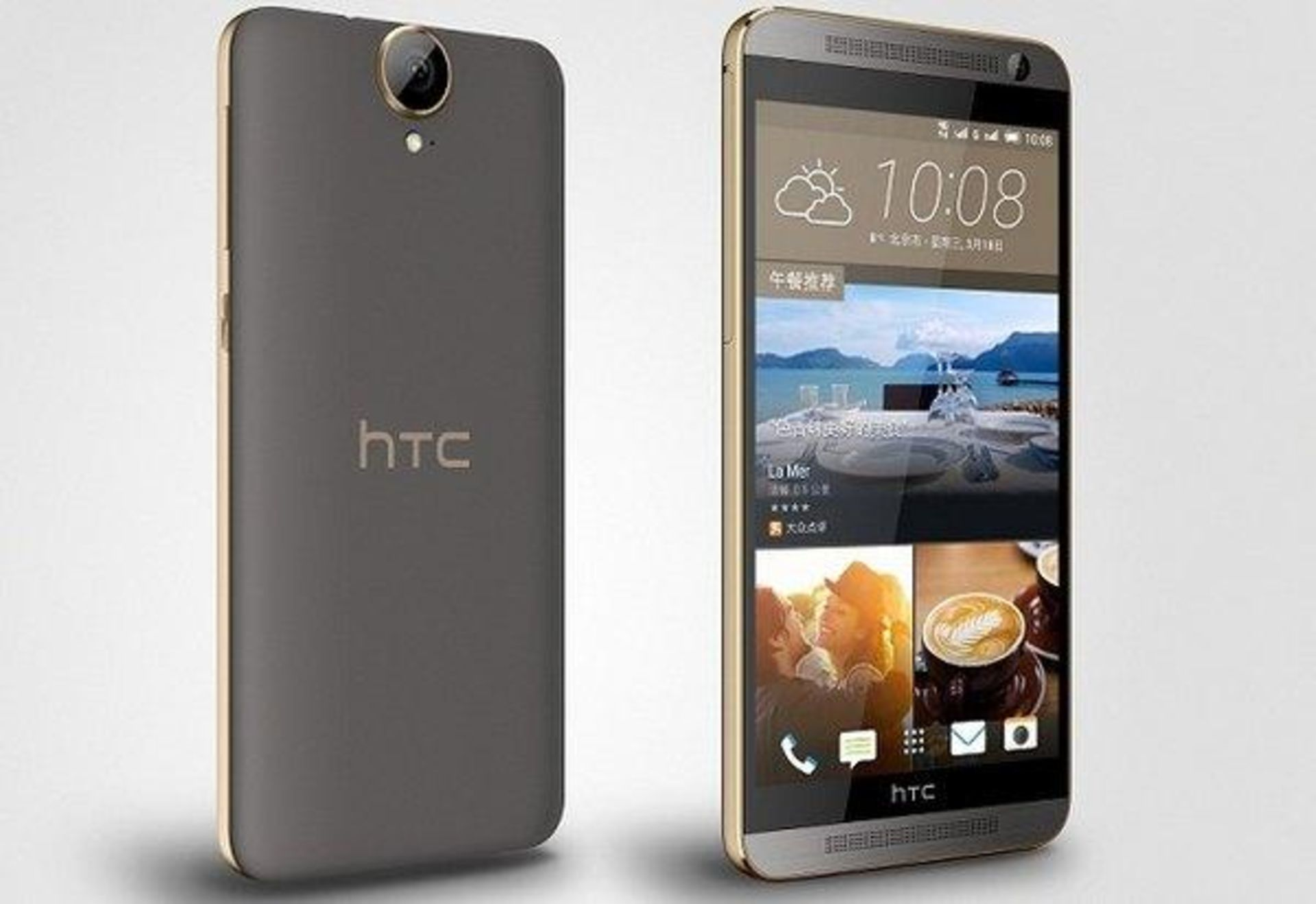 Lot 30398 - Grade A HTC One E9 Colours May Vary - Item Available Approx 12 Working Days After Payment/