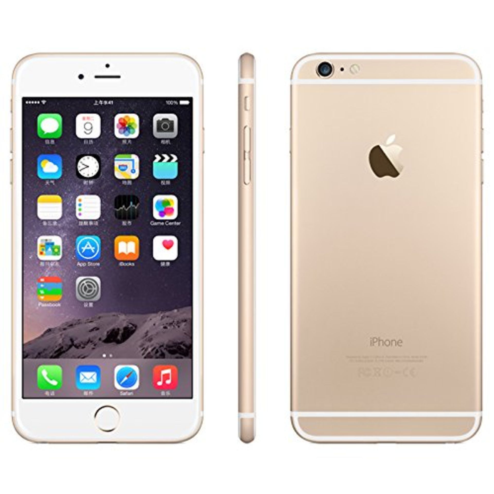 Lot 31761 - Grade A Apple iphone 6 plus 128GB Colours May Vary Touch ID Item available approx 12 working days