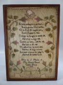 Local Interest: A Victorian sampler by J Manley at Mrs Quick's School Colyton Devon and dated 1808