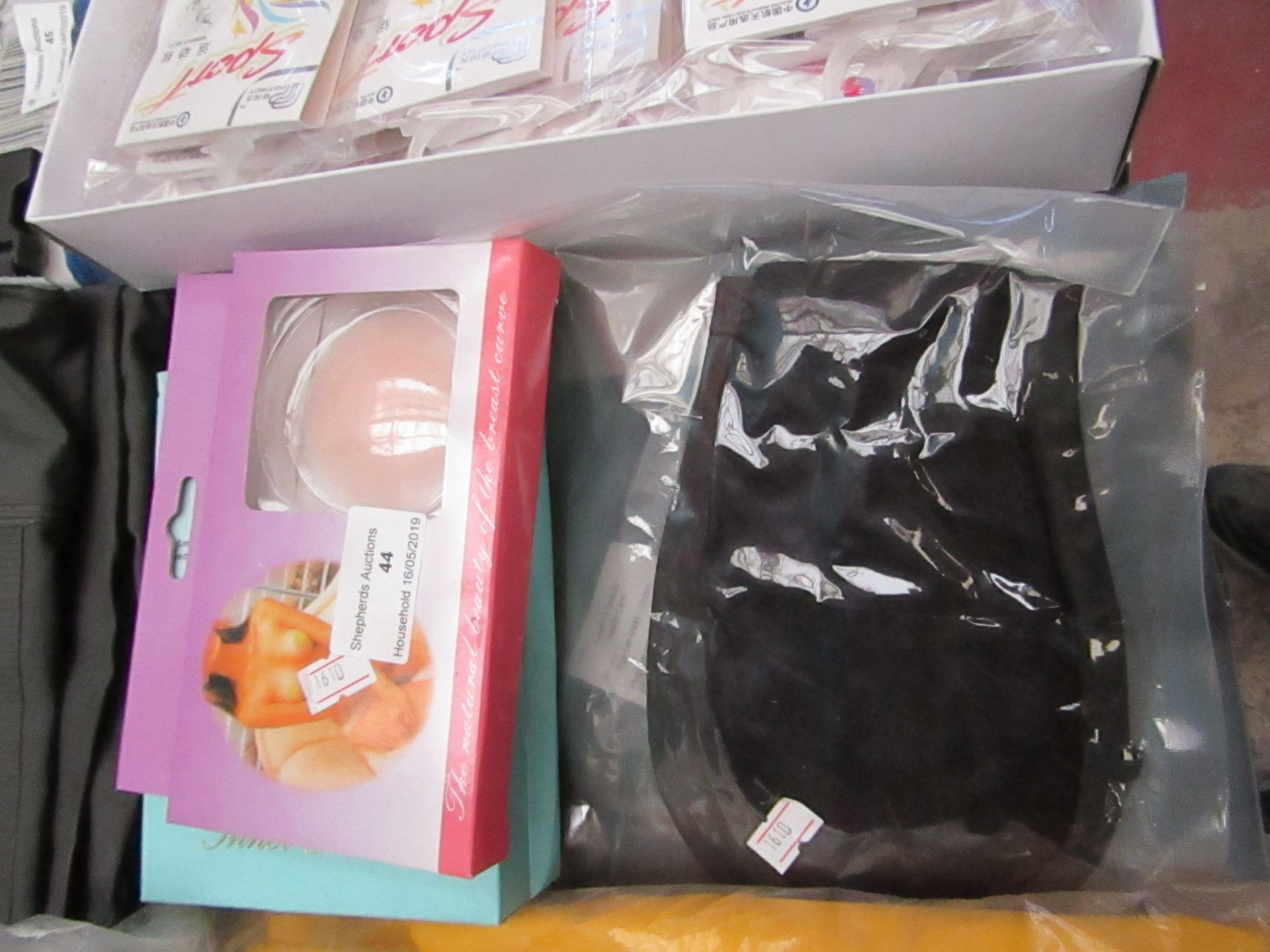 Lot 44 - 7x Various items such as face masks and nipple covers, all new and packaged.
