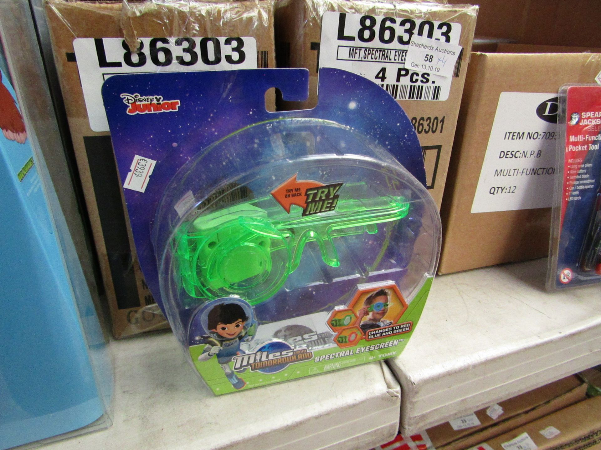 Lot 57 - 4x Miles from Tomorrowland spectral eye screen, all new and packaged.