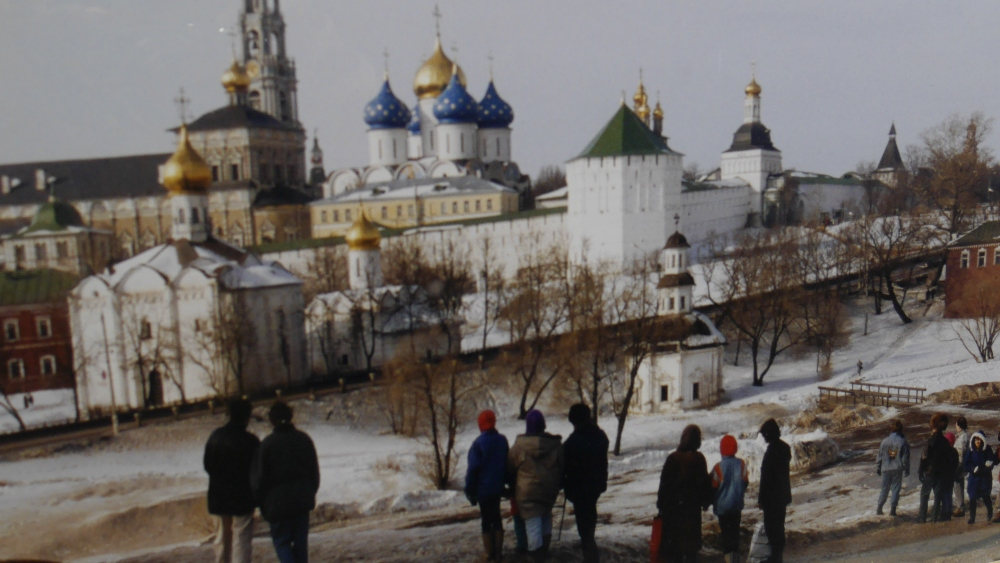 Lot 53 - Moscow picture
