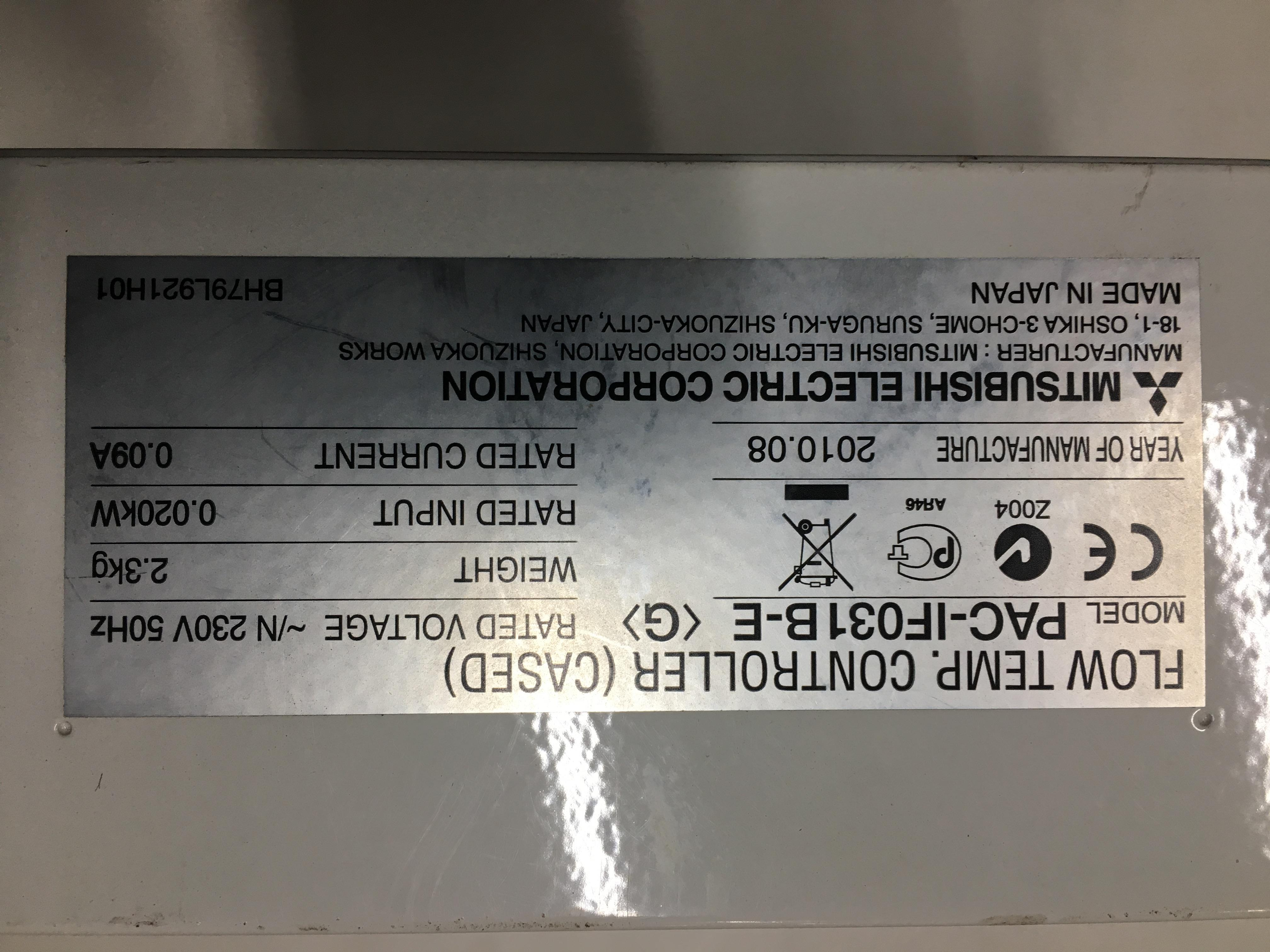 Lot 9 - Mitsubishi Electric Flow Temperature Controller