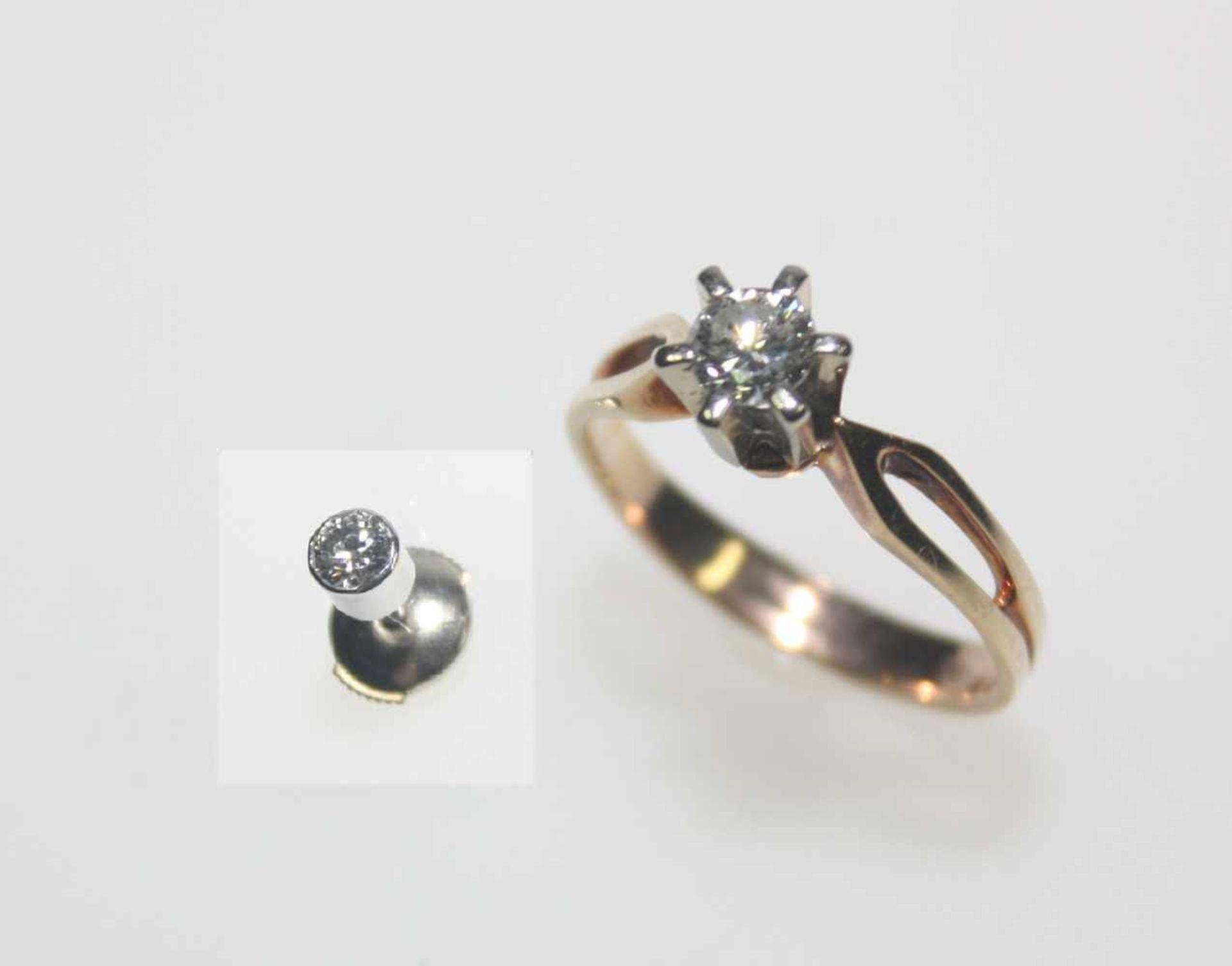 Konvolut:1 goldener Ring 585/f gest., in Weißgoldfassung ein Diamant in Brillantschliff ca. 0,35