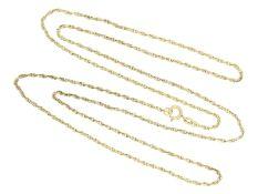 Kette/Collier: sehr feine Goldkette, neuwertig und ungetragenCa. 70cm lang, ca. 6,5g, 14K