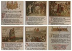 """Leporello - Russisches Märchen """"Gesang von Oleg dem Weisen"""", mit farbigen Illustrationen von"""