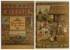 """Russisches Märchen - Iwan Jakowlewitsch Bilibin (1876 Sankt Petersburg - 1942 Leningrad) """"Pjoryschko"""