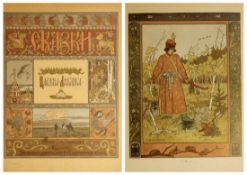 """Russisches Märchen - Iwan Jakowlewitsch Bilibin (1876 Sankt Petersburg - 1942 Leningrad) """""""