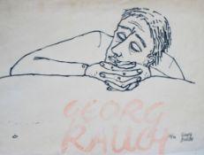 Lot Graphik - 19. und 20.Jahrhundert 1.Schabkunstblatt - Richard Conrad Kromar VON HOHENWOLF (Wien