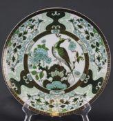 Chinesischer TellerPorzellan, Pfau mit floralen Motiven, Druchmesser 27 cm
