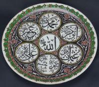 Wandteller, PersienKeramik, bunt staffiert, Durchmesser 30 cm, in einem guten Zustand