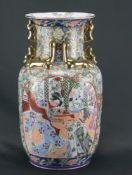 Chinesische VasePorzellan, chinesisches Interieur, Höhe 38 cm, in einem guten Zustand