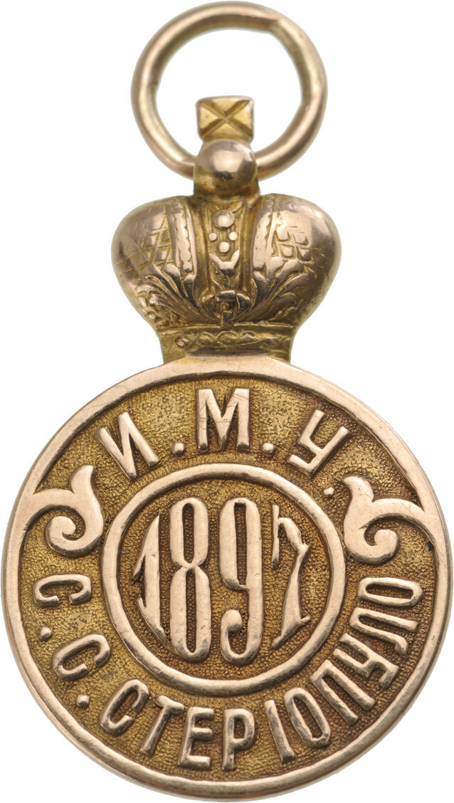 Lot 3242 - Jetton to Commemorate Graduation from Moscow University, 1897