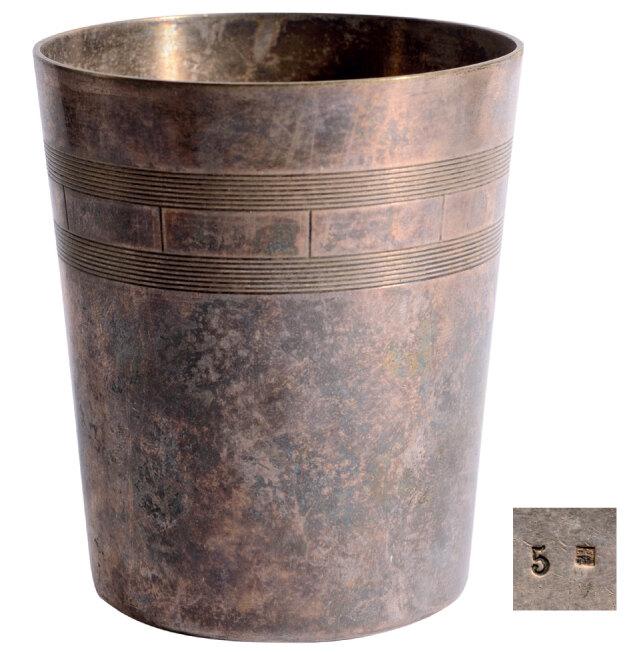 Lot 3574 - Metal water tumbler
