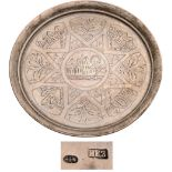 Lot 3601 - Small silver circular tray