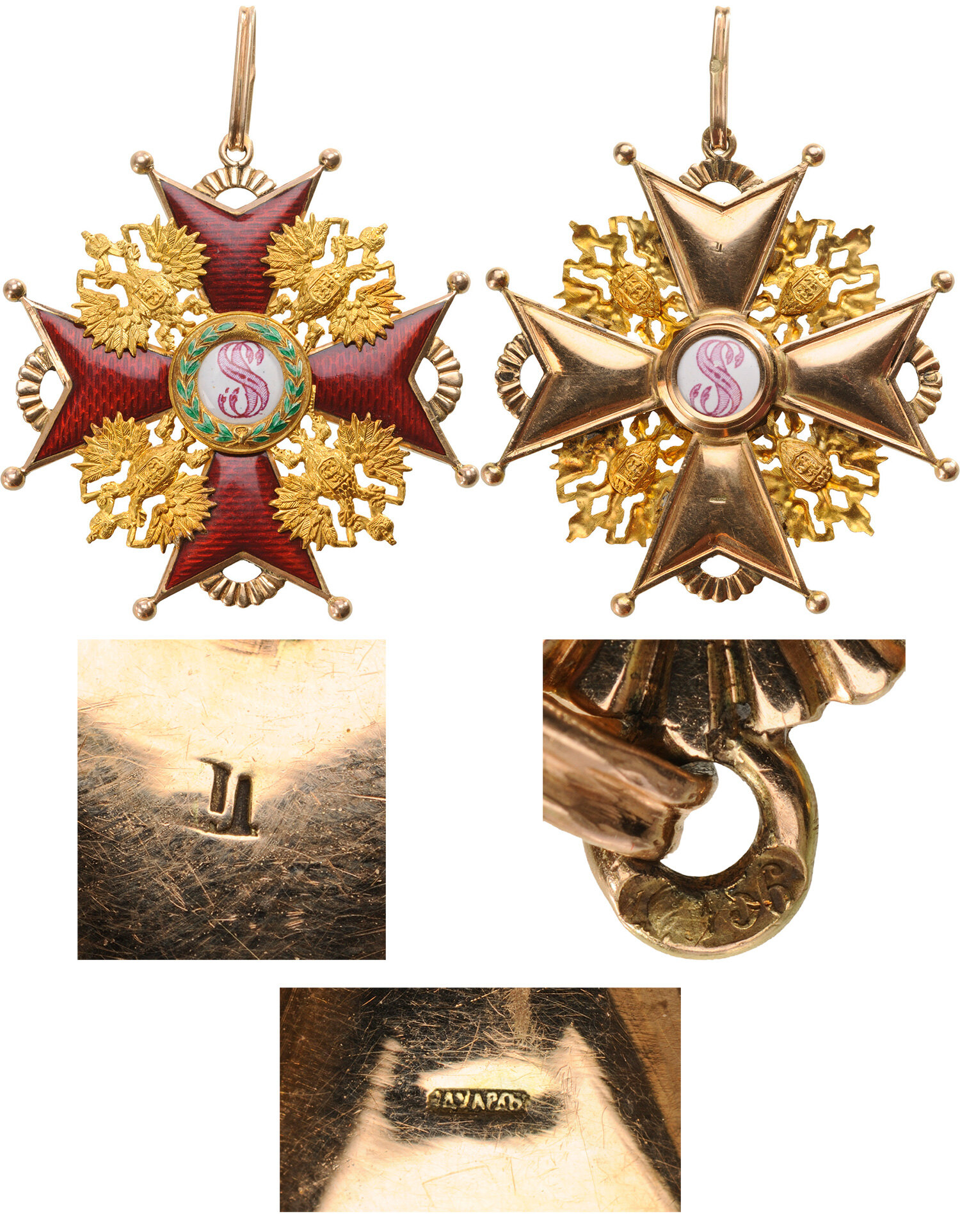 Lot 3214 - ORDER OF SAINT STANISLAS