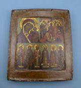 Drei-Felder-IkoneDrei-Felder-IkoneRussland, 18.Jahrhundert Eitempera/Holz, teilvergoldet, vertieftes