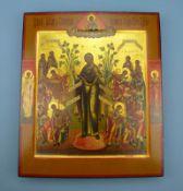 IkoneIkoneRussland, Mitte 19.Jahrhundert Eitempera/Holz, reiche Vergoldung, Gottesmutter ''Freude