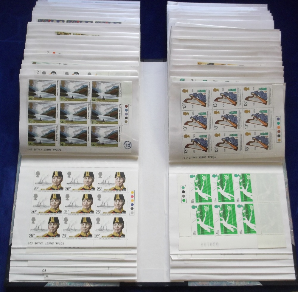 Lot 14 - Stamps, GB, QE2 commemorative stamps, in blocks, cylinder, and traffic-light blocks contained in