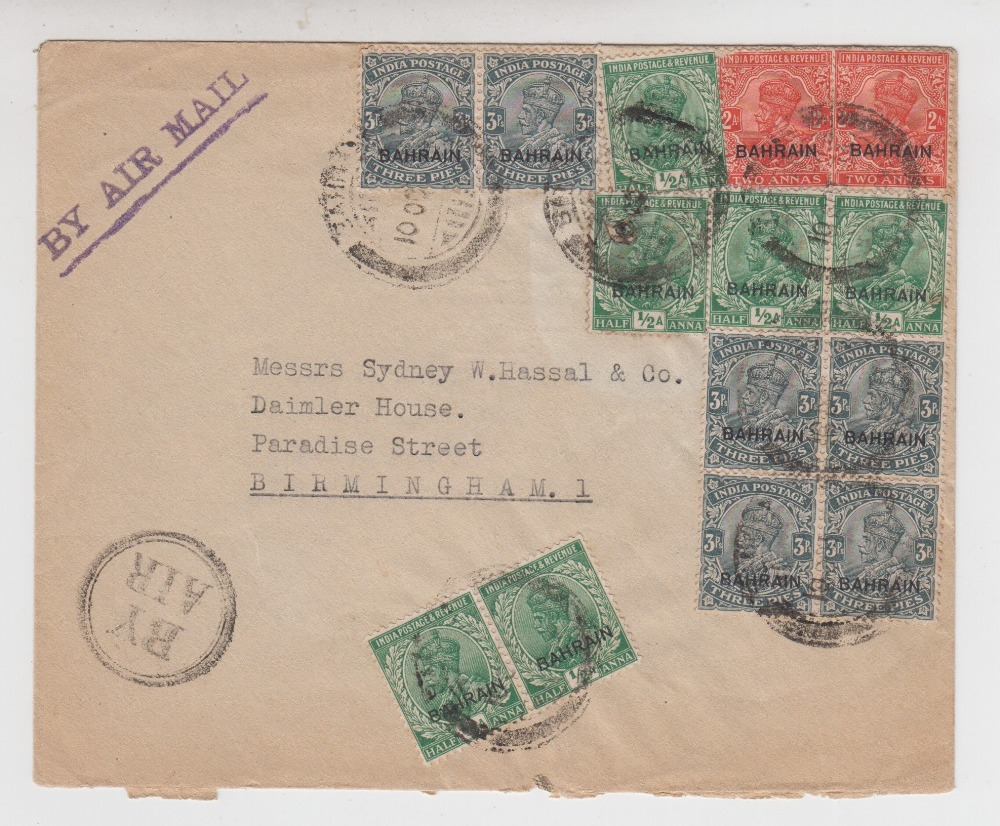 Lot 22 - Postal History, postally used envelope, 1935, sent from Bahrain to the UK and bearing 14 Indian