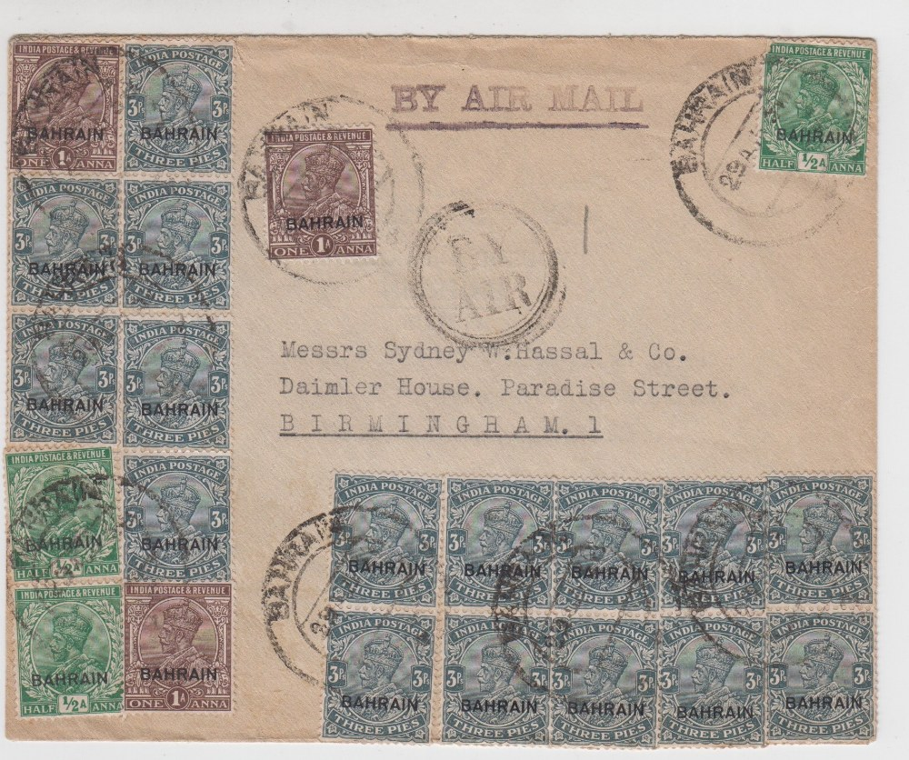 Lot 24 - Postal History, postally used envelope, 1930s, sent from Bahrain to the UK and bearing 22 Indian